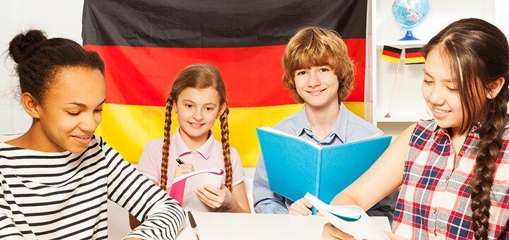 Полный курс по немецкому языку для детей в школе «Deutsch Intensive»