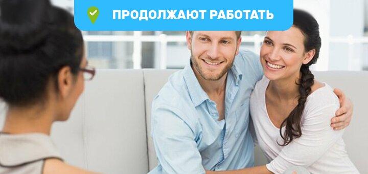 До 5 консультаций от психотерапевта Ольги Шпак