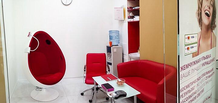 Скидка 35% на косметологическое отбеливание зубов в специализированном салоне «Pearlsmile»