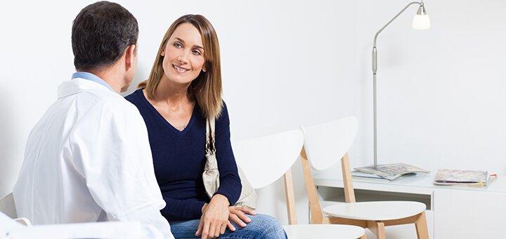 Обследование у гинеколога-эндокринолога в амбулатории «Шанс»