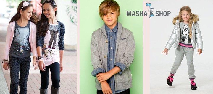 Скидка 10% на весь ассортимент детской одежды от интернет-магазина Mashashop!
