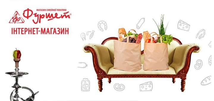Кальян от Indigo ambitious project в подарок при заказе товаров на 900 грн.