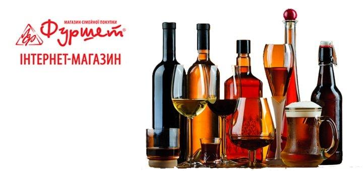 Сделай заказ алкогольных напитков на сумму от 500 грн. и получи доставку бесплатно!