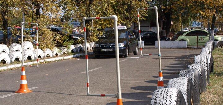 Скидка 20% на полный теоретический и практический курс вождения в сети автошкол «Константа-ГС»