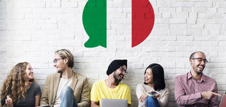 До 16 индивидуальных занятий итальянским языком по Skype от центра «Clever Teachers»
