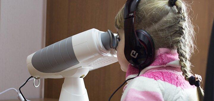 Скидка на аппаратное лечение зрения в кабинете «Око Ок Оптика»