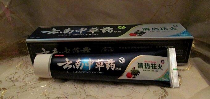 Комплект ПОДАРОК: Антибактериальная зубная щетка с бамбуковым углем