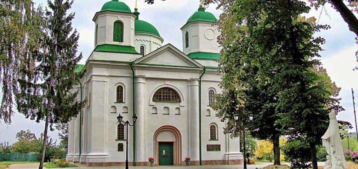 Недельный экскурсионный тур с проживанием в отеле «Черкащина 365» в Черкасской области