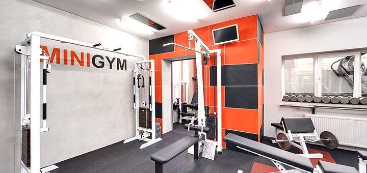 До 6 месяцев безлимитных занятий в тренажерном зале «MiniGym»