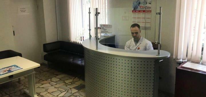 Гинекологическое трансабдомиальное или трансвагинальное УЗИ в диагностическом центре «VitaCom»