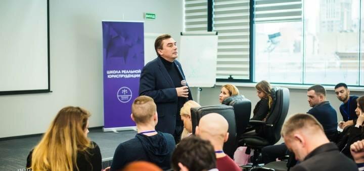 Онлайн-обучение в школе помощника народного депутата Верховной Рады