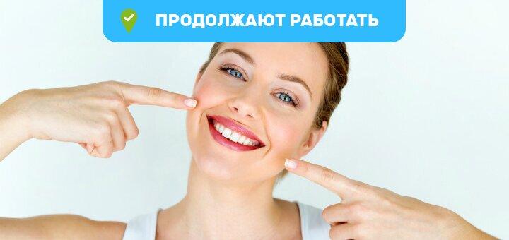 Знижка до 59% на установку металокерамічних коронок у клініці «White&Smile International»