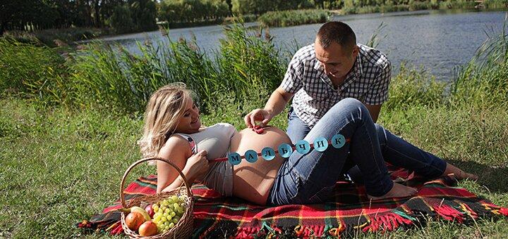Профессиональная фотосессия для беременных от фотостудии «Zavarka»