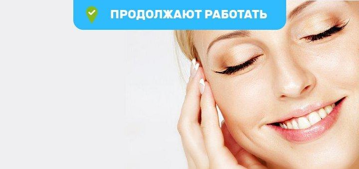 Лечение проблемной кожи кислородом с помощью аппарата «Derma Oxy» в «COSMEJA beauty studio»