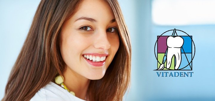 Любые стоматологические услуги в клинике «Витадент»!