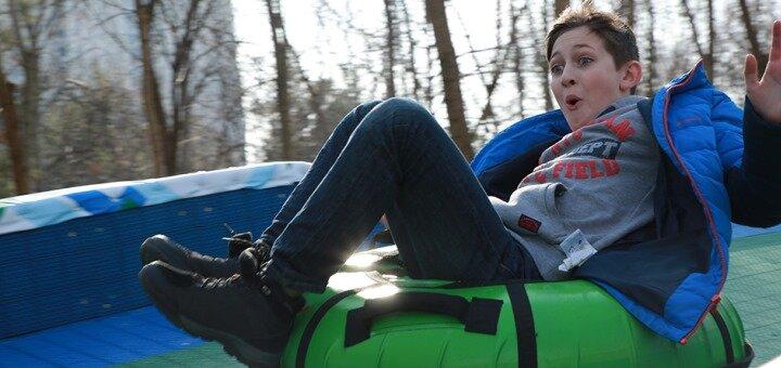 Скидка 40% на спуски на тюбинг-горках в парке Победы от компании «Активна країна»