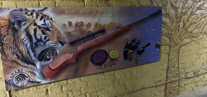 Стрельба из пистолета, винтовки и арбалета в тире «Сафари»