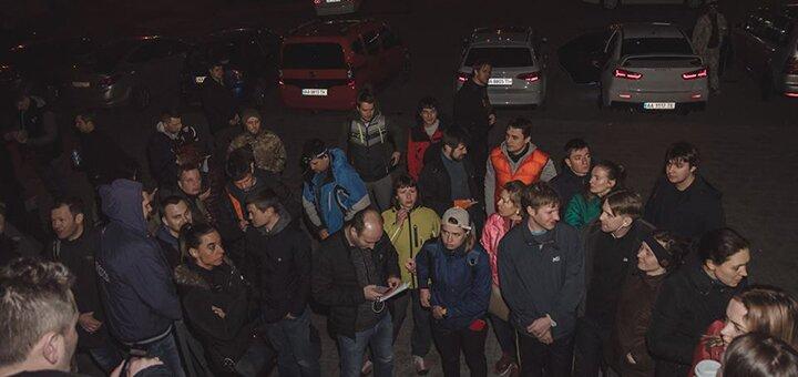 Участие в автоквесте от компании «Dozor»