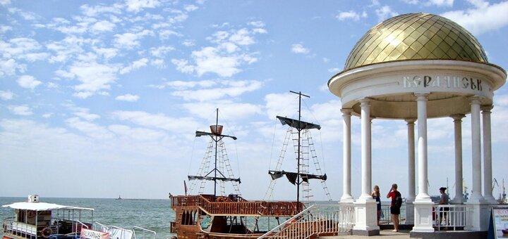 От 3 дней отдыха в мини-гостинице «Морской Бычок» в Бердянске на Азовском море