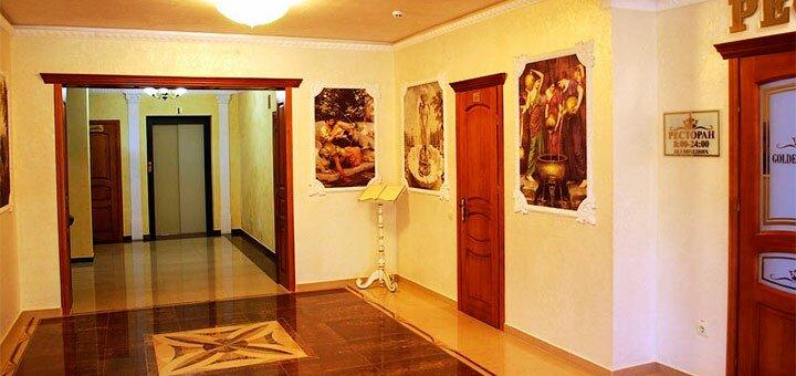 От 3 дней отдыха с питанием и оздоровлением в отеле «Золотая Корона» в центре курорта Трускавец