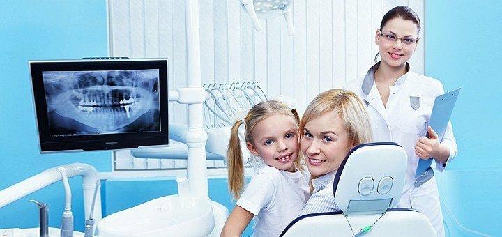 Скидка до 80% на установку брекет-системы в стоматологии на Кирилловской