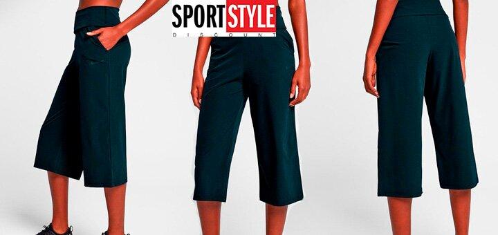 Дарим прохладу! До -60 % на женские капри Adidas, Nike, Reebok. Твоя готовность к жаркой погоде