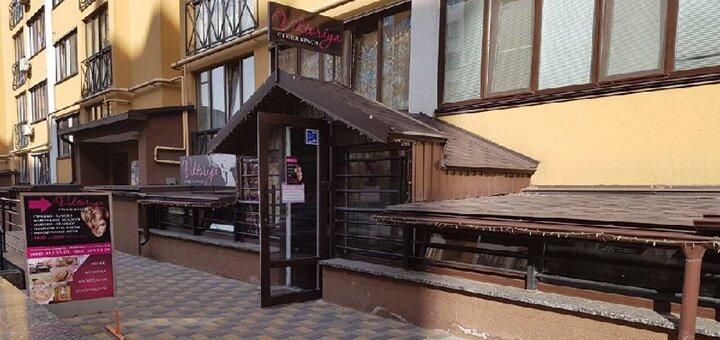 До 10 сеансов лазерной SHR-эпиляции и элос-эпиляции для мужчин в «Viktoriya Beauty Studio»