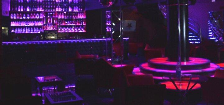 Трансфер, вход, напиток и приватный танец в men's club «Lips Cabaret»