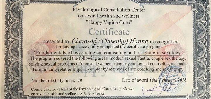 До 5 онлайн-консультаций с психотерапевтом Власенко Анной