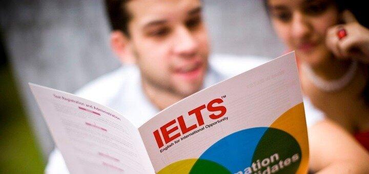 Подготовка к IELTS от языковой школы Ла - Манш