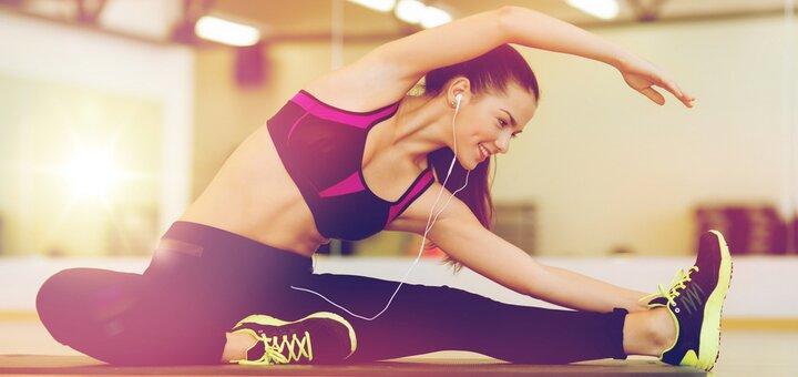 10 комплексных тренировок в спортивном клубе «Neformat»