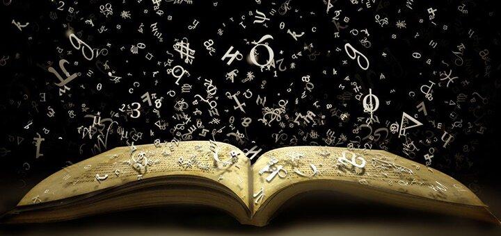 Комплексный анализ личности и судьбы, профориентация от компании «Персональная нумерология»