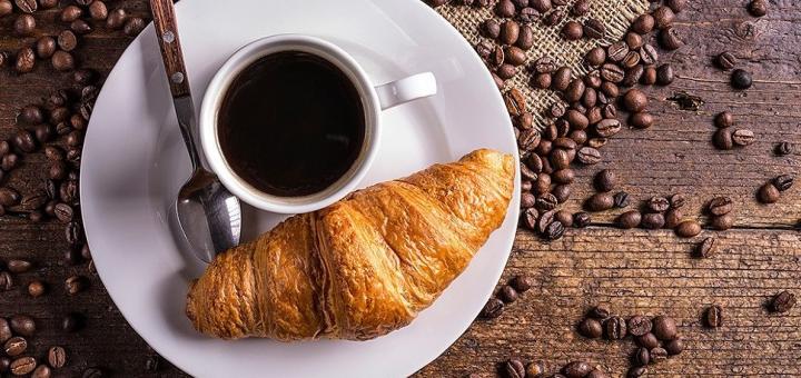 Скидка 45% на все меню в кофейне «Big City Cup»