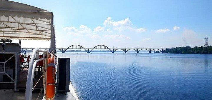 Скидка 50% на прогулку по Днепру «Под двумя мостами» на теплоходе «Felicita»