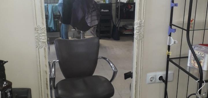 До 3 сеансов процедуры «Филлер для волос» в салоне красоты «Аллюр»