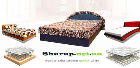 Shurup-large