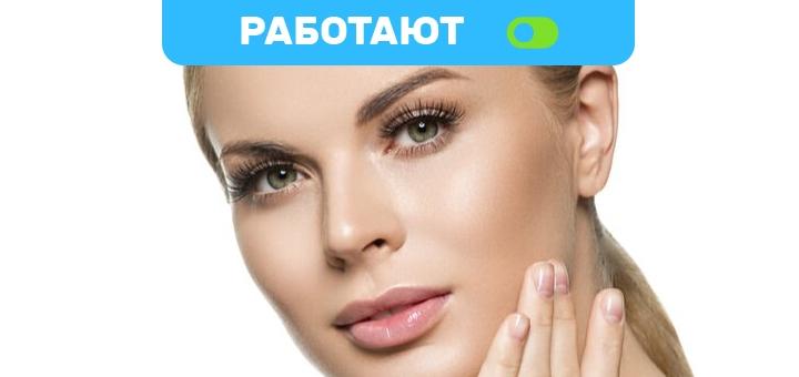 До 3 сеансов ультразвуковой чистки лица с энзимным очищением в салоне красоты «Club 7»
