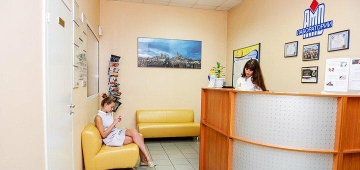 Консультация трихолога, цифровая трихоскопия и лечение в медицинском центре «АМД Лаборатория»