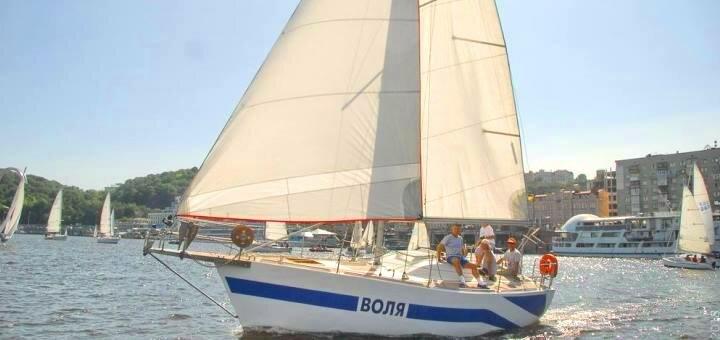 Скидка до 44% на трехчасовую прогулку в сентябре на круизной парусно-моторной яхте «Воля»