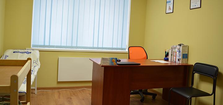 Комплексное обследование семейного врача с ЭКГ и анализами в центре «Home Polyclinic»