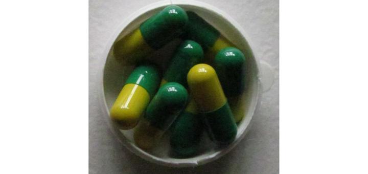 Скидка 30% на Капсулы Беймин (мицелий и споры линчжи)