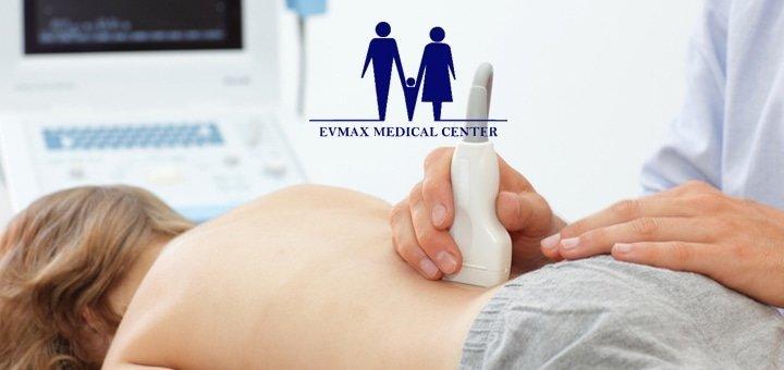 Комплексное УЗИ для мужчин или женщин в медицинском центре «Евмакс»!