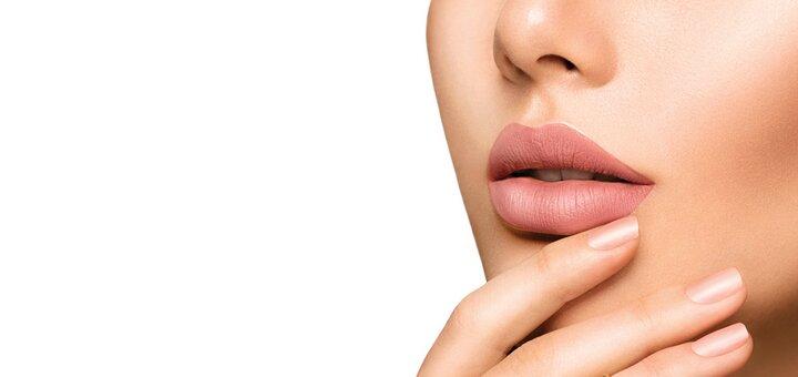 Скидка 33% на контурную пластику губ от косметологического центра «D'Askar cosmetology clinic»