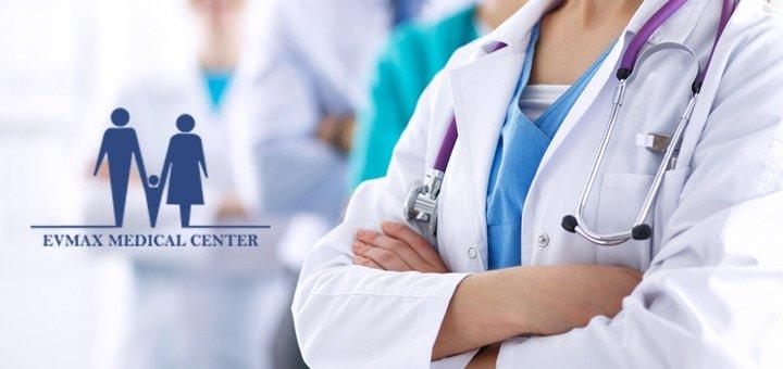 Базовое и комплексное обследование у эндокринолога в медицинском центре «Евмакс»! Всего от 159 грн.!