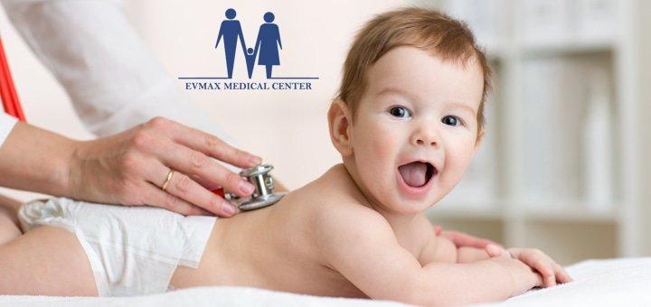 Обследование у Терапевта для детей и взрослых в Медицинском Центре «Евмакс» за 169 грн.!