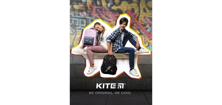 Скидка до 30% на школьные и городские рюкзаки от немецкой фирмы Kite.Be original Be cool.