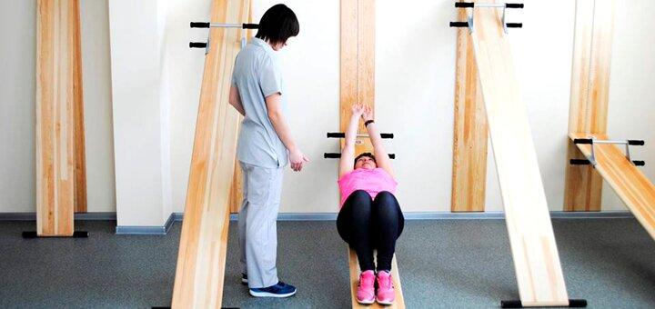 Курс лечения спины, восстановление позвоночника и стоп в «Актив Центр» в Дарнице
