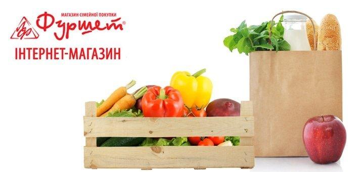 Солярий - бесплатное посещение при покупке на сумму 100 грн.!