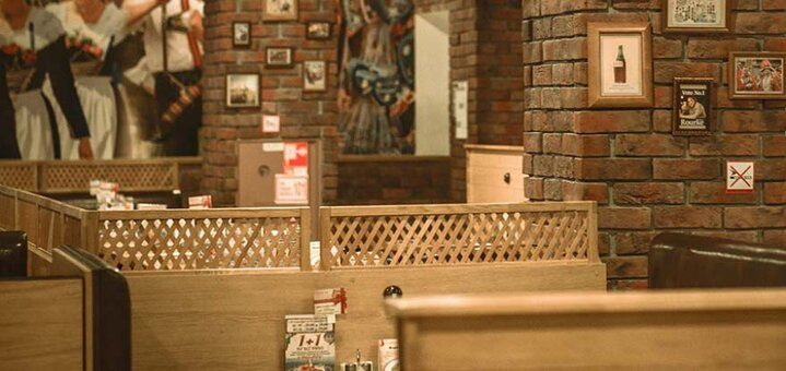 Скидка до 50% на все меню кухни, пиво и алкогольные коктейли в ресторане «Бавариус»