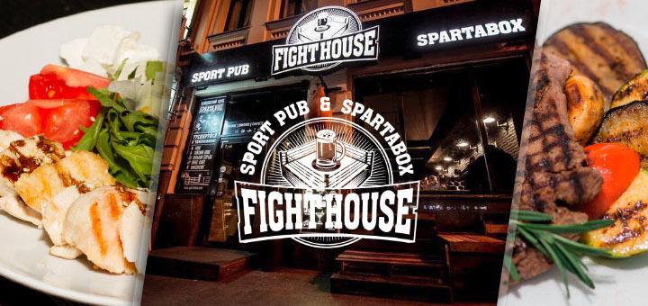 """Скидка 50% на все меню кухни и 30% на меню бара для двоих или четверых в баре """"EDISON BAR (Fight House)""""!"""